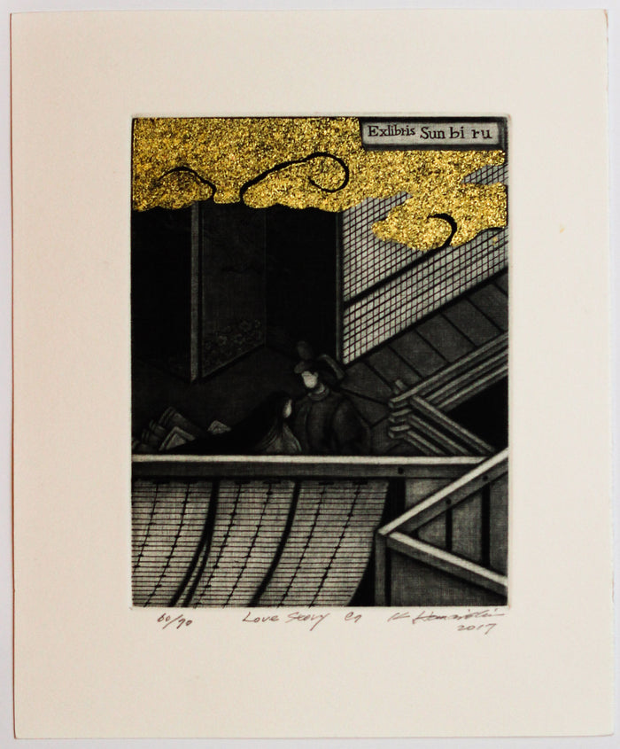 Love Song (Ex Libris) Mezzotint Katsunori Hamanishi the print center japanese style art print gold leaf architecture rooftops