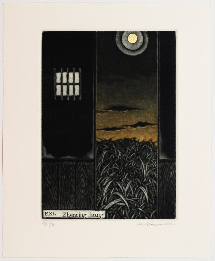 Moonlight (Ex Libris) night time mezzotint katsunori hamanishi the print center philadelphia japanese style print landscape moon