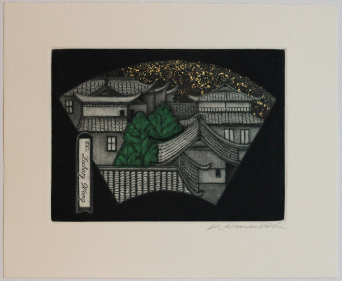 Chinese Roofs (Ex Libris) chinese culture katsunori hamanishi mezzotint The Print Center black green yellow buildings