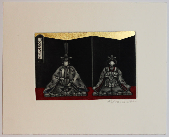 Couple Dolls (Ex Libris) mezzotint katsunori hamanishi the print center dual portrait gold leaf Japanese culture