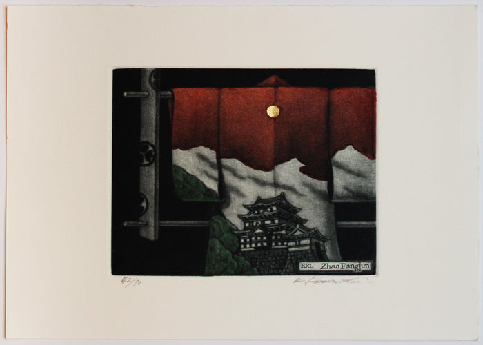 Castle Kimono (Ex Libris) Mezzotint Katsunori Hamanishi Traditional Japanese outfits cultural The Print center