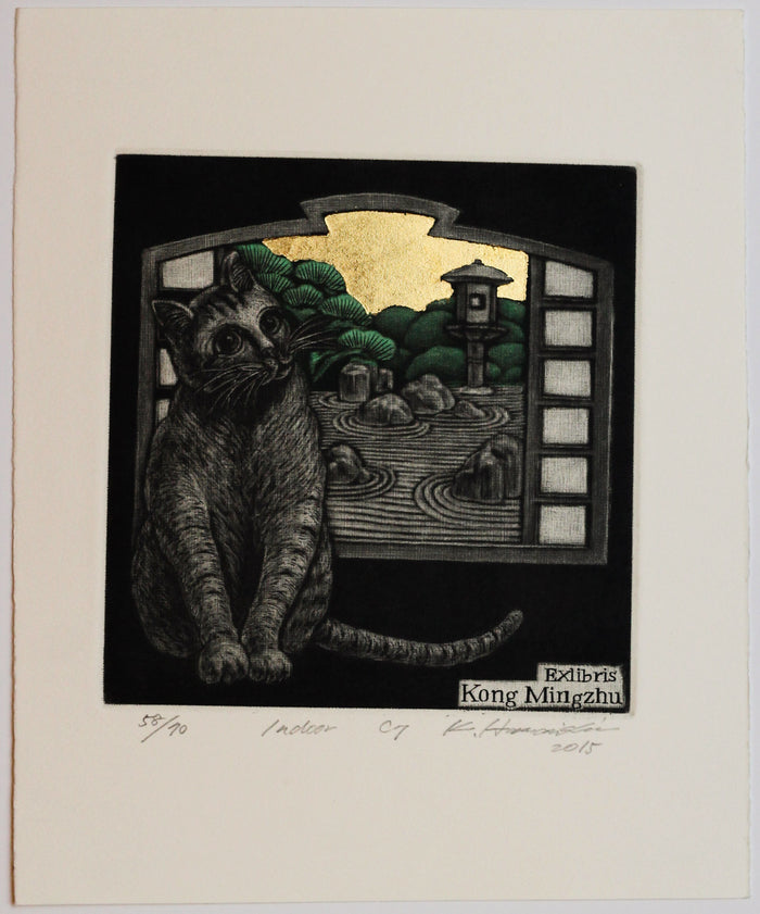 Indoor (Ex Libris) Mezzotint Katsunori Hamanishi the print center Asain art cat window black background