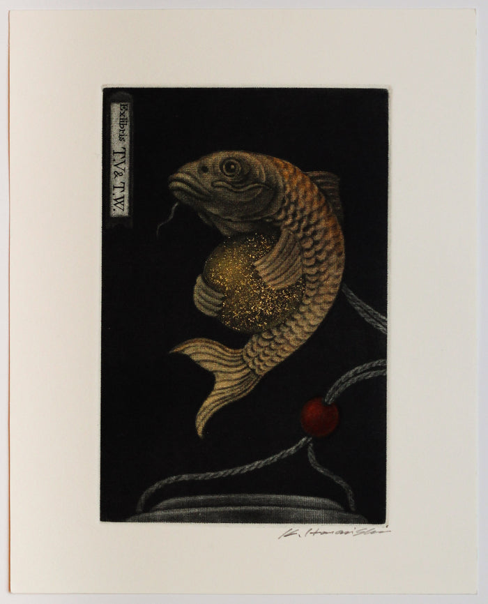 Fish Netsuke (Ex Libris) Mezzotint Katsunori Hamanishi The print center Asian Art gold leaf fish pond nature