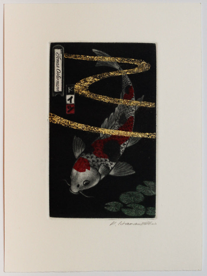Doitsu Carp (Ex Libris) Katsunori Hamanishi mezzotint fish pond Asian art gold leaf the print center philadelphia