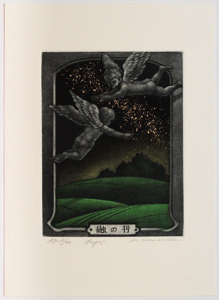 Angel (Ex Libris) Katsunori Hamanishi Mezzotint The Print Center Angels Earth Wings