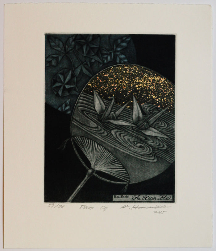 Fans (Ex Libris) Katsunori Hamanishi Mezzotint Asian Art Swans Pond The Print Center
