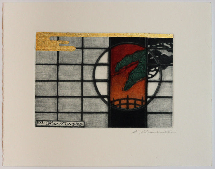 Orient Window (Ex Libris) mezzotint katsunori hamanishi the print center gold leaf Japanese art traditional