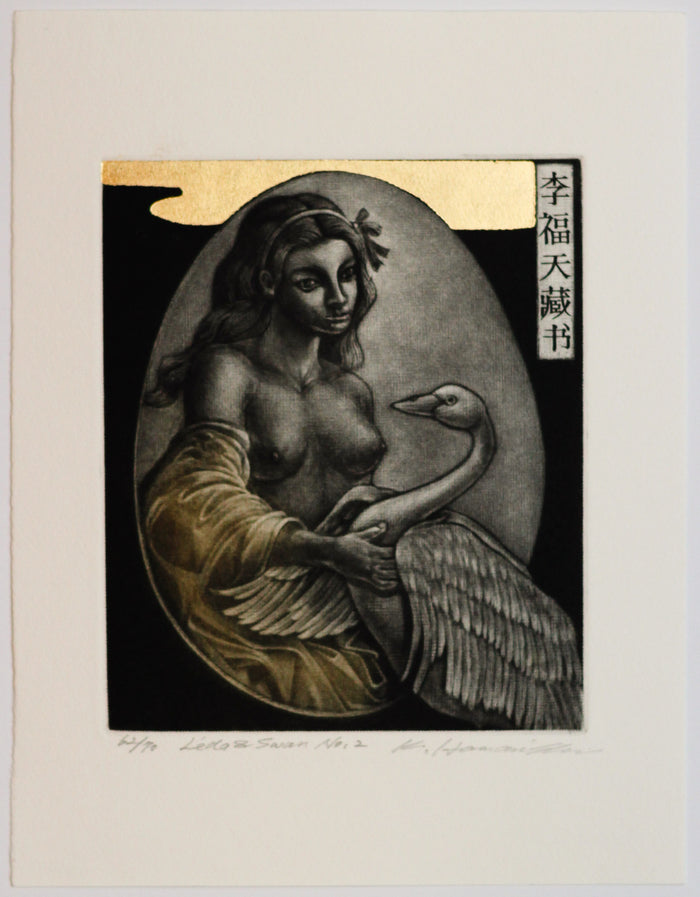 Leda and Swan No.2 (Ex Libris) Katsunori Hamanishi Mezzotint the print center gallery philadelphia japanese style art gold leaf swan