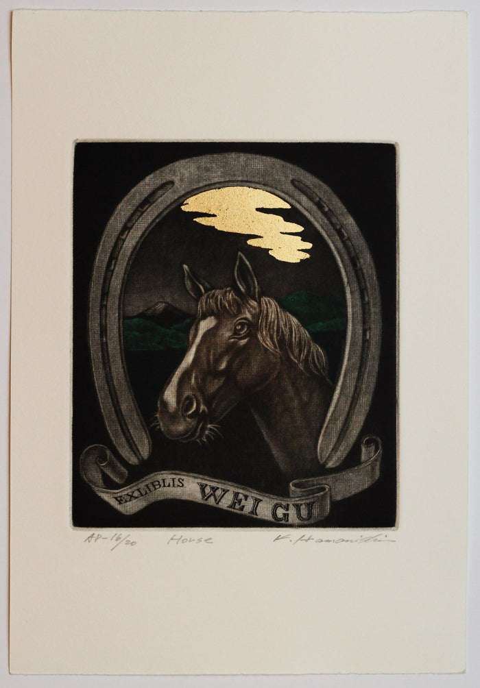 Horse (Ex Libris) Katsunori Hamanishi Mezzotint gold leaf horse shoe frame horse and sunset gold leaf nature and animals