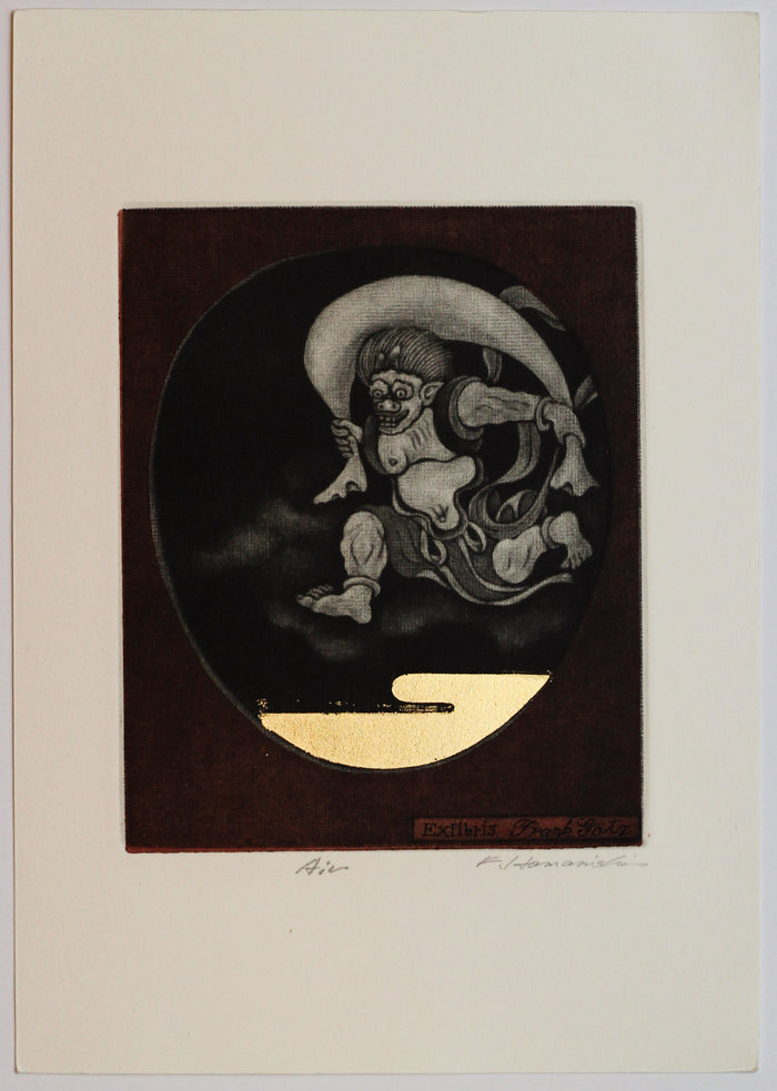 Air (Ex Libris) Katsunori Hamanishi Mezzotint The Print Center Black and White