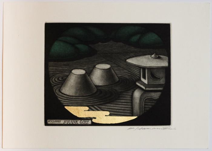 Earth (Ex Libris) Mezzotint Katsunori Hamanishi Landscape Asian style art