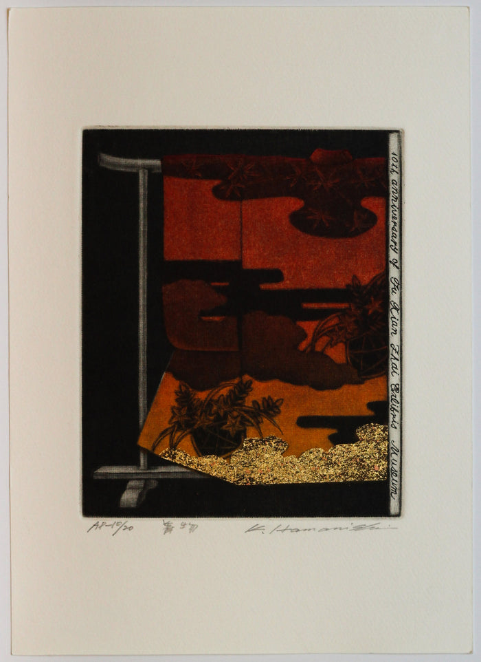 Kimono (Ex Libris) Katsunori Hamanishi mezzontint the sunset landscapes and nature the print center traditional garments Japanese style print culture
