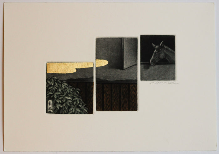 Horse in the Window (Ex Libris) Mezzotint Katsunori Hamanishi the print center 3 planes gold leaf nature structure building horse Japanese style
