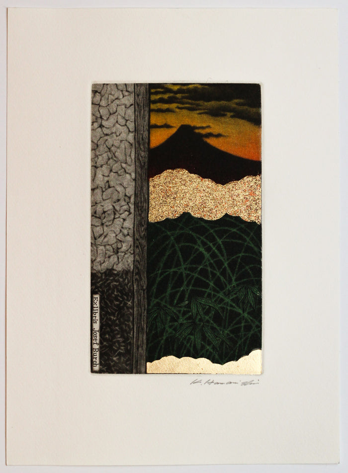 Dawn (Ex Libris) Katsunori Hamanishi Mezzotint land scape Asian inspired mountains sunset wall grass nature the print center