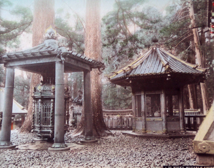 "#173 T. Tokura ""Movable light, Nikko"""