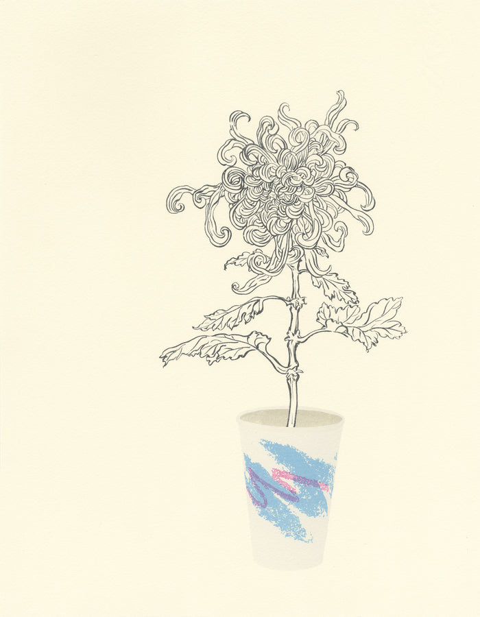 Jazz Lithograph Yoonmi Nam the print center dixie cup 80s enviornment tree growing plant nature simple soft colors