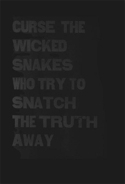 curse the wicked the print center matt neff letterpress made in philadelphia text grey on black