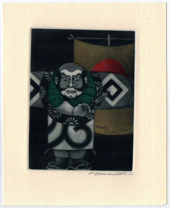 Japanese Kite (Ex Libris) katsunor ihamanishi mezzotint the print center japanese style Asian style art man and patterns