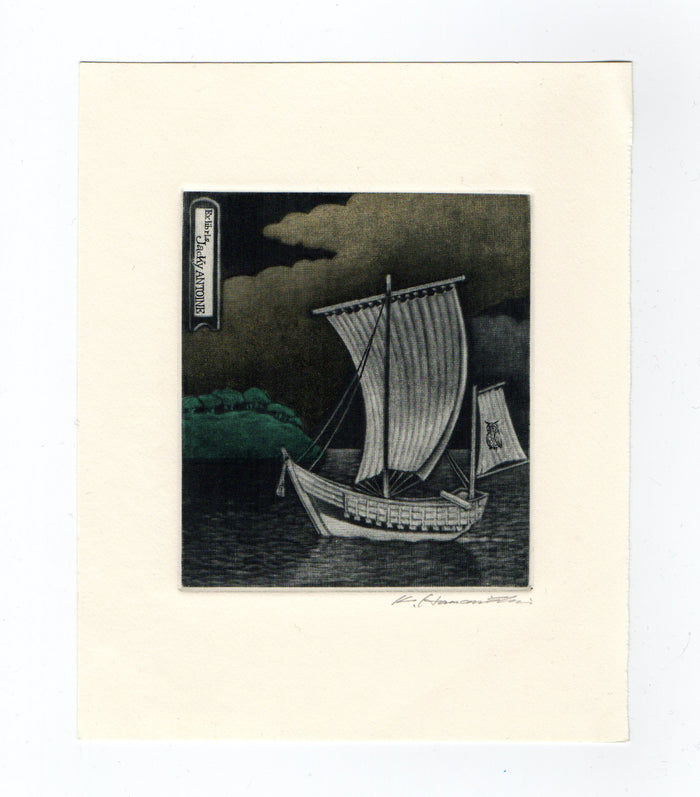 Sailboat (Ex Libris) Katsunori Hamanishi mezzotint the print center boat trees water
