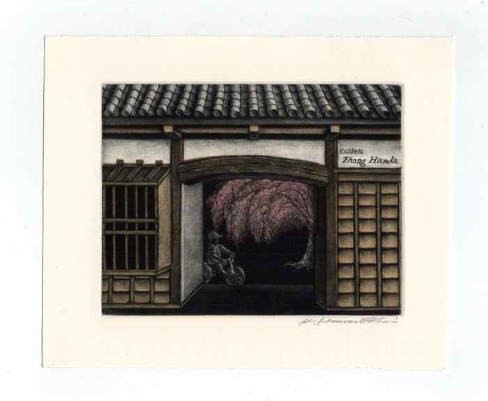 Cherry Spring (Ex Libris) mezzotint katsunori hamanishi japanese style The Print Center
