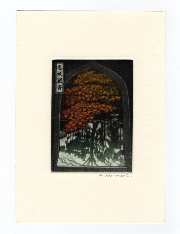 Kodai-Temple (Ex Libris) Mezzotint katsunori hamanishi the print center tree building archway Japanese style