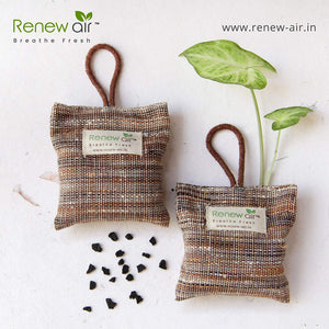 Natural Air Purifier with Activated Charcoal (Set of 2 - Earthy Brown)