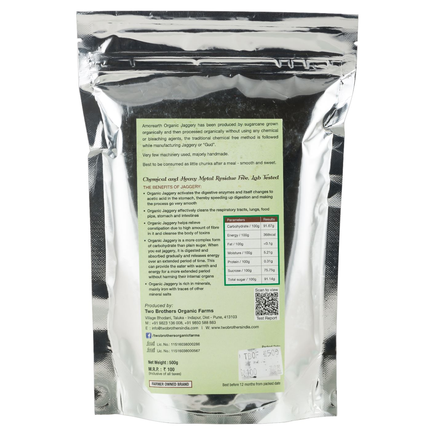 Crushed Jaggery Powder – The Better India Shop 918bb5cd5ab14