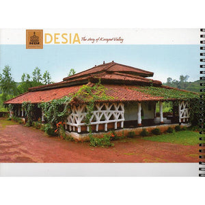 Aug 6, 20, 27 : Scenic Koraput Valley, Orissa  (5 day travel package) - Ex Visakhapatnam