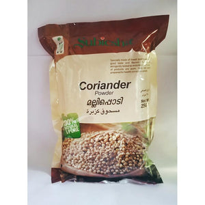 Coriander Powder - Pack of 4, 250g each