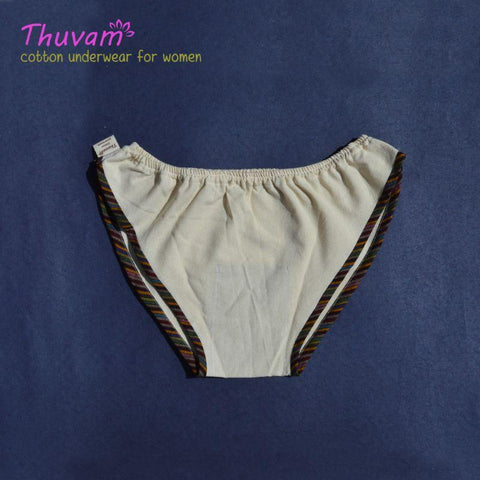 Women's Handwoven Cotton Panties with Elastic Band