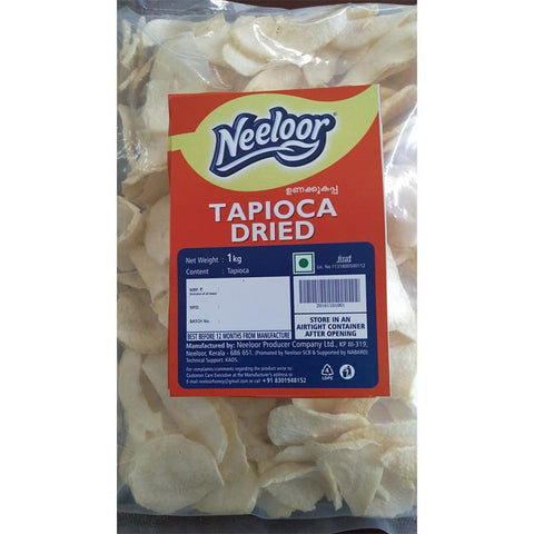Tapioca Chips, 250g (Pack of 2)