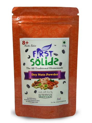 First Solids Baby Dry Nuts Powder 100 g (8+ Months)