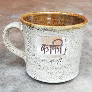 Handmade Stoneware Mug (with Coffee engraving)