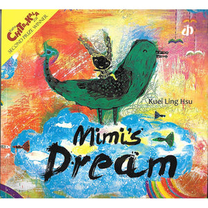 Mimi's Dream - Children's Picture Book