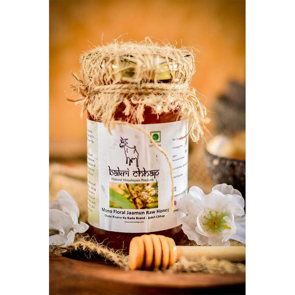 Floral Raw Jamun Honey from the Himalayas, 500g