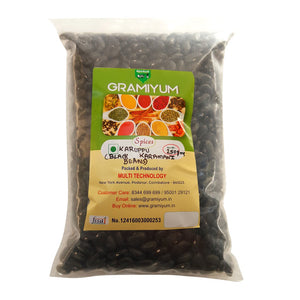 Naturally Grown, Pesticide-Free Black Beans, 250g