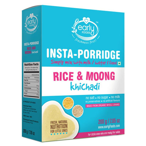 Instant Rice & Moong Khichdi Mix, 200g