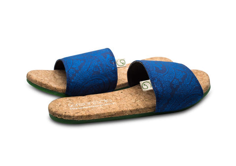 Greensole Carry Recycled Slippers (Ladies)