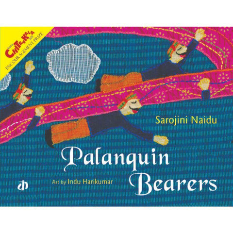 Palanquin Bearers - Children's Picture Book