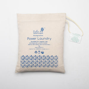 Biodegradable Power Laundry Powder, 1kg