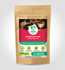 Sathumaavu (Mixed Millet) Health Mix, 200g