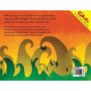 Thangam of Mehrgarh - Children's Picture Book