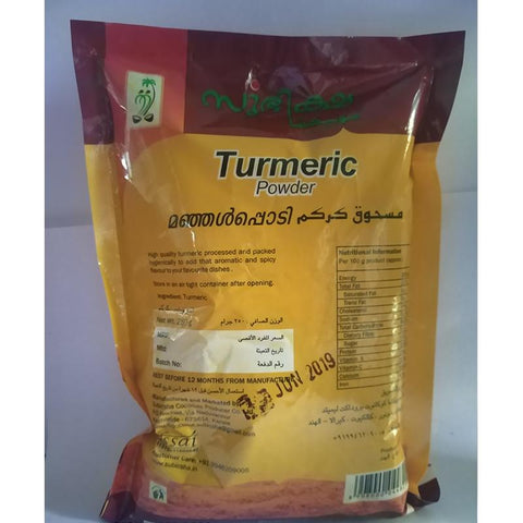 Turmeric Powder - Pack of 4, 250g each