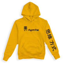Load image into Gallery viewer, Logo Hoodie GOLD