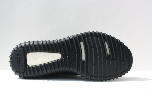 Boostshields for Adidas Yeezy Boost 350 V1