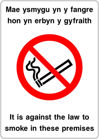 no smoking sign in English and Welsh | shop now at The Sign Shed