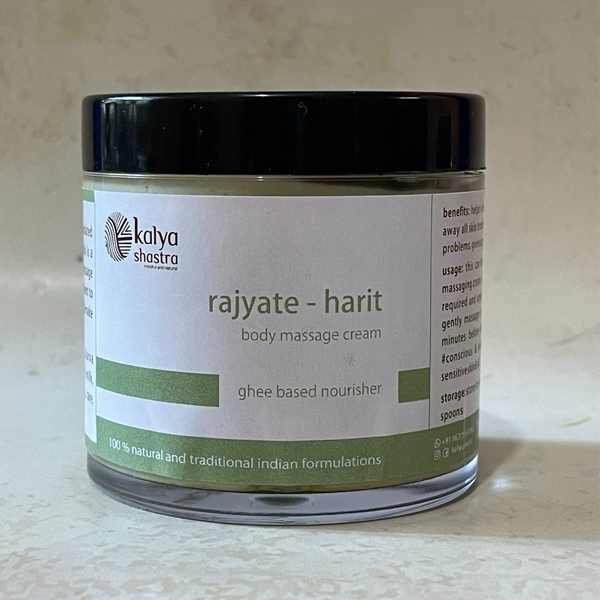 rajyate-harit- body massage cream - 50 gms