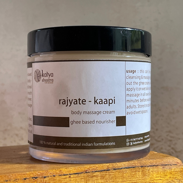 rajyate-kaapi - body massage cream - 50 gms