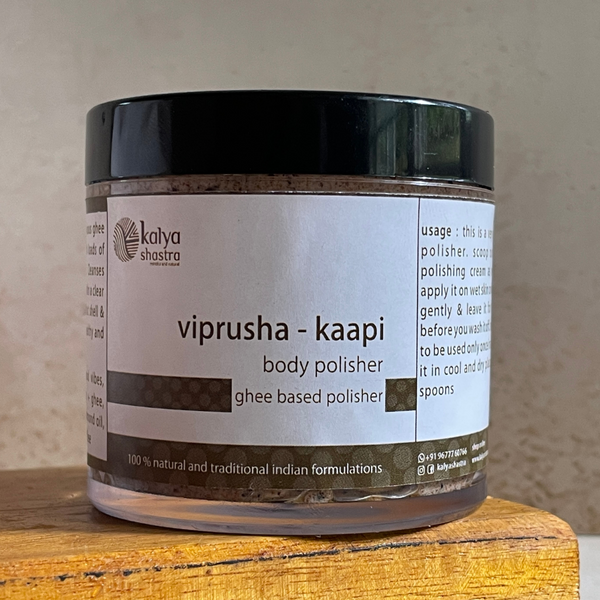 viprusha-kaapi - body polisher cream - 50 gms