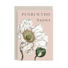 Load image into Gallery viewer, Spring Blossom - Carden 'Penblwydd Hapus'